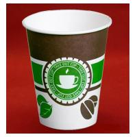 Бумажные стаканчики для чая и кофе с логотипом на заказ
